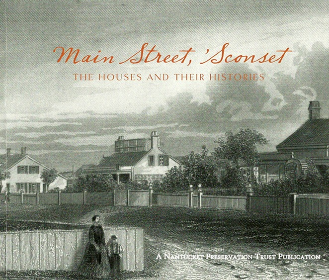 main street sconset