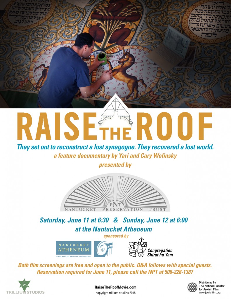 Raise the Roof Nantucket Poster