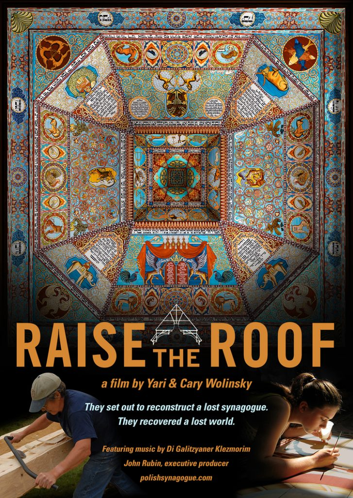Raise+the+Roof+Postcard+7